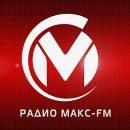 radio_maks_fm_big_2015
